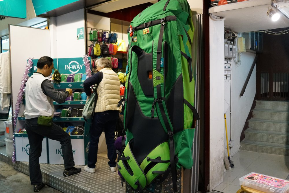 Oh my gosh, I have never seen a backpack as big as this which I spotted in Stanley Market, perhaps you could carry your 5ft 5inch girlfriend in it whilst climbing a hill??