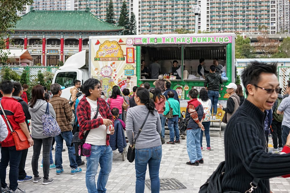 Day 2 for the food trucks at the Sik Sik Yuen Wong Tai Sin Temple, again very long lines