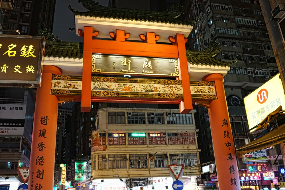 Hong Kong Night Tour -  The iconic and a little seedy Temple Street Night Market is always worth a visit, not so much for buying the stuff on offer but it has a buzz and the people watching is great!