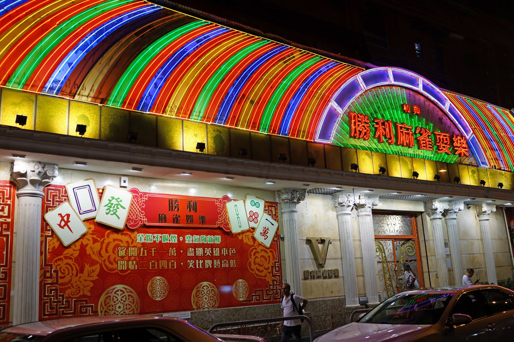 Hong Kong Night Tour -  A rather seedy Mahjong Club on Temple Street, opposite the club is a bunch of dodgy fortune tellers.