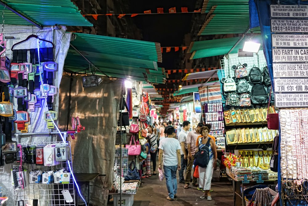 Hong Kong Night Tour -  Of course you might like something you see at the Temple Street Night Market where haggling is all part of the fun.