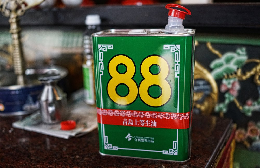 The no. 8 has a huge influence in Hong Kong, you see it everywhere including inside Temples where the 88 branded oil is very popular.