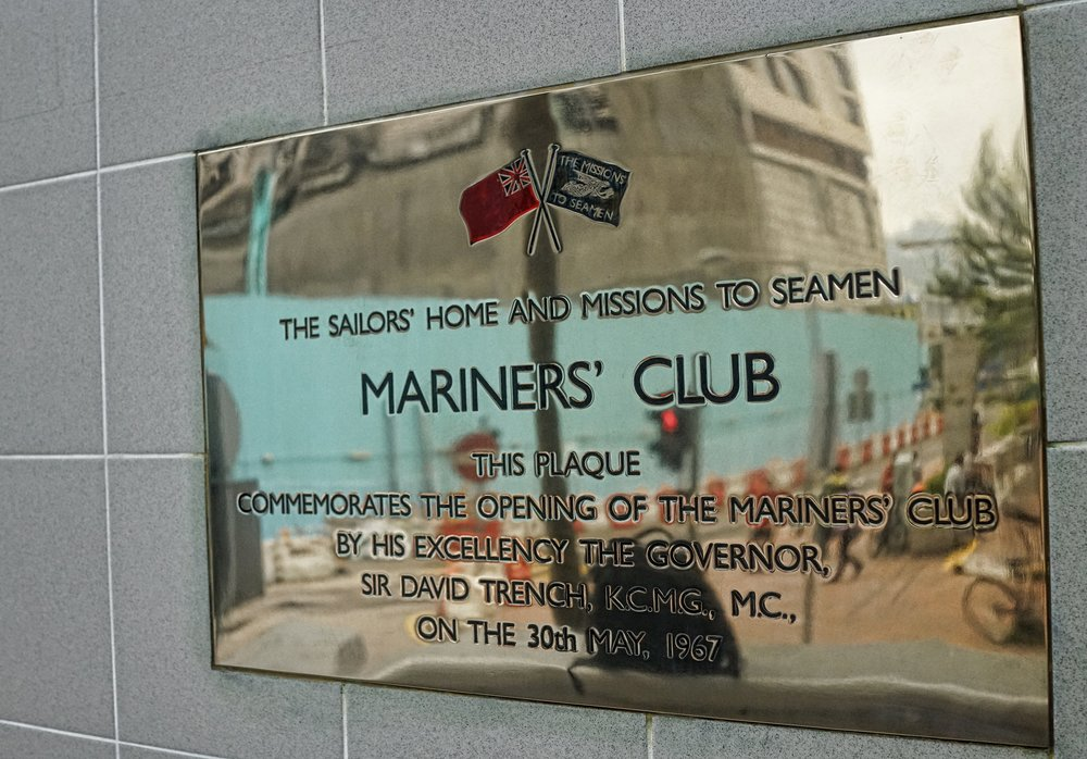 Lovely sign, I like a good polished sign and if you like we can stop by the Mariners Club on one of my private tours of Hong Kong and touch it in homage.