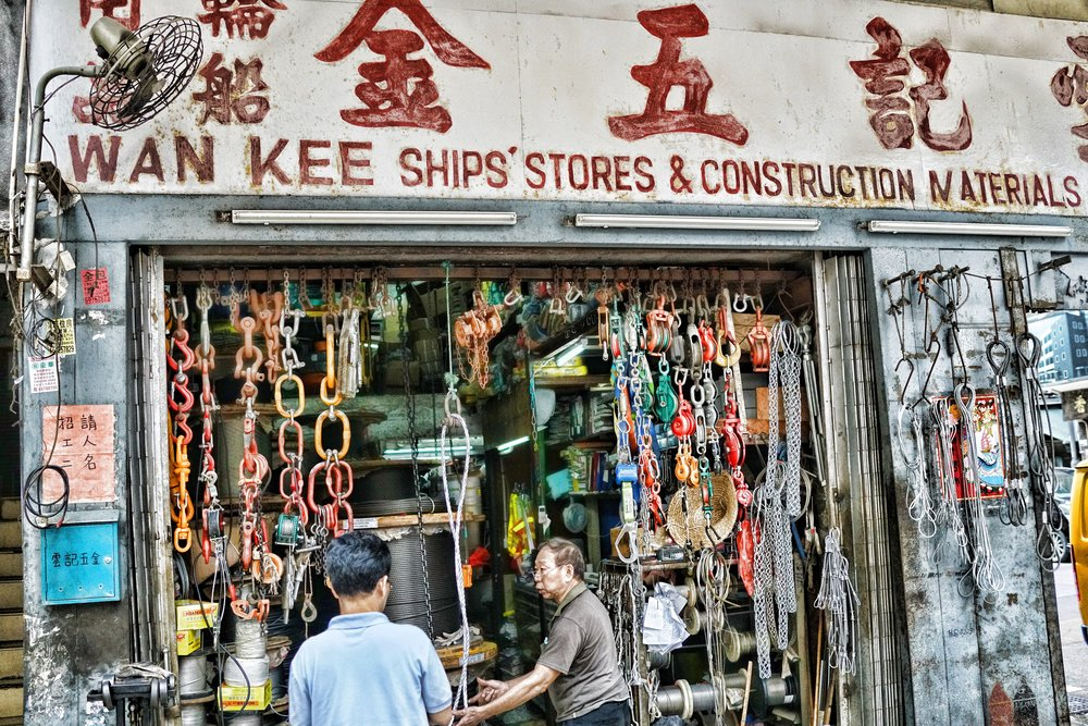 Mong Kok is an old gritty district in Kowloon and I like wandering the streets... you can get some great images....   Go here for all of my images that I have taken in Mong Kok