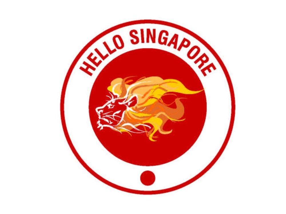 HHK S logo.jpg