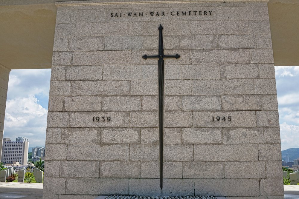 Sai Wan War Cemetery.JPG