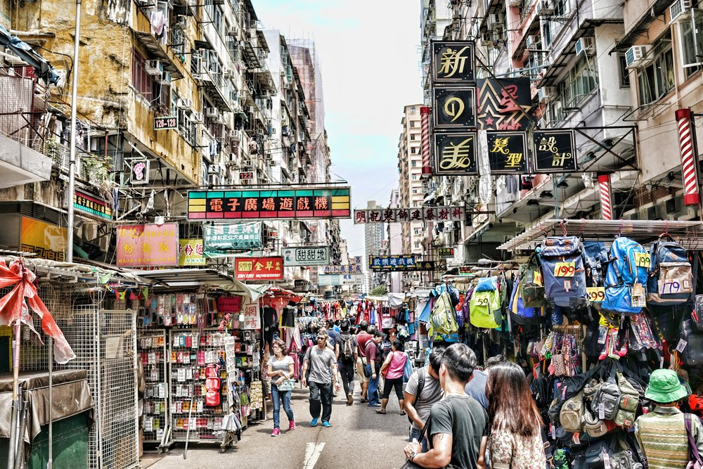 The Streets of Hong Kong Sham Shui Po.jpg