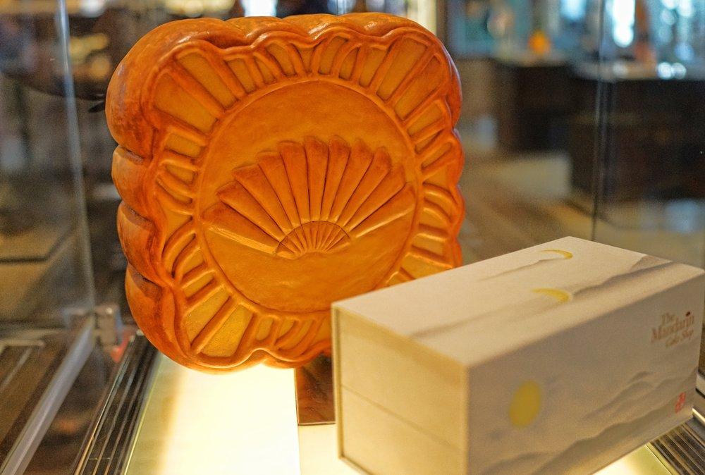 Mandarin Oriental Chocolate Mooncake.JPG