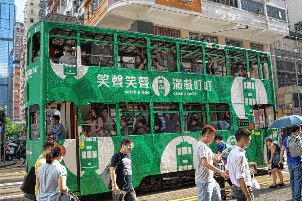 HK Trams (137).JPG