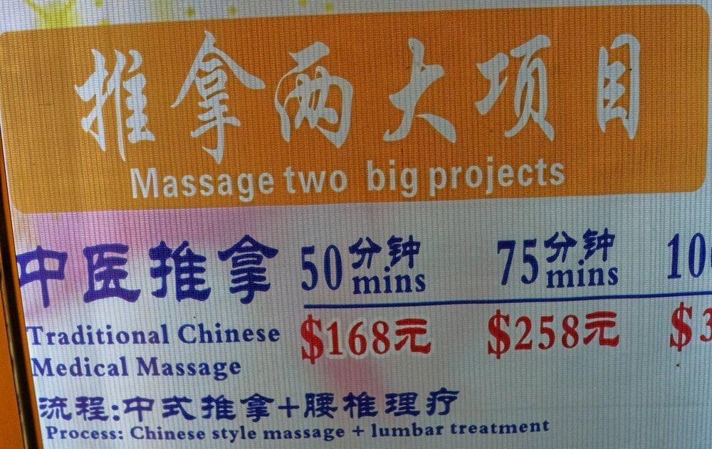Massage two big projects.JPG