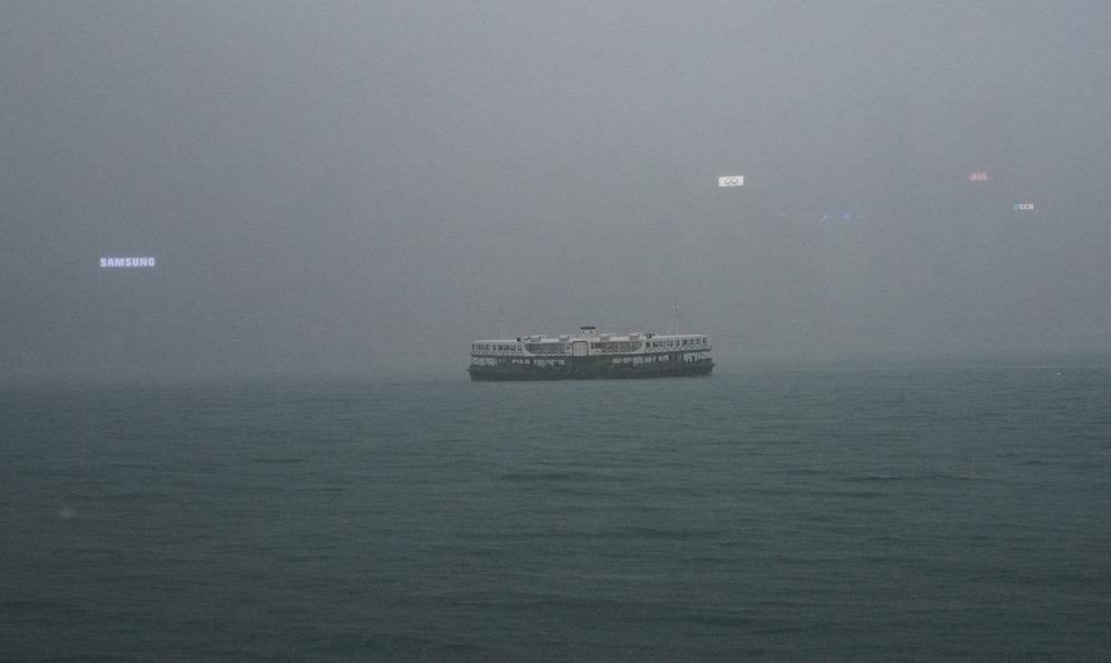 Star Ferry (2).jpg