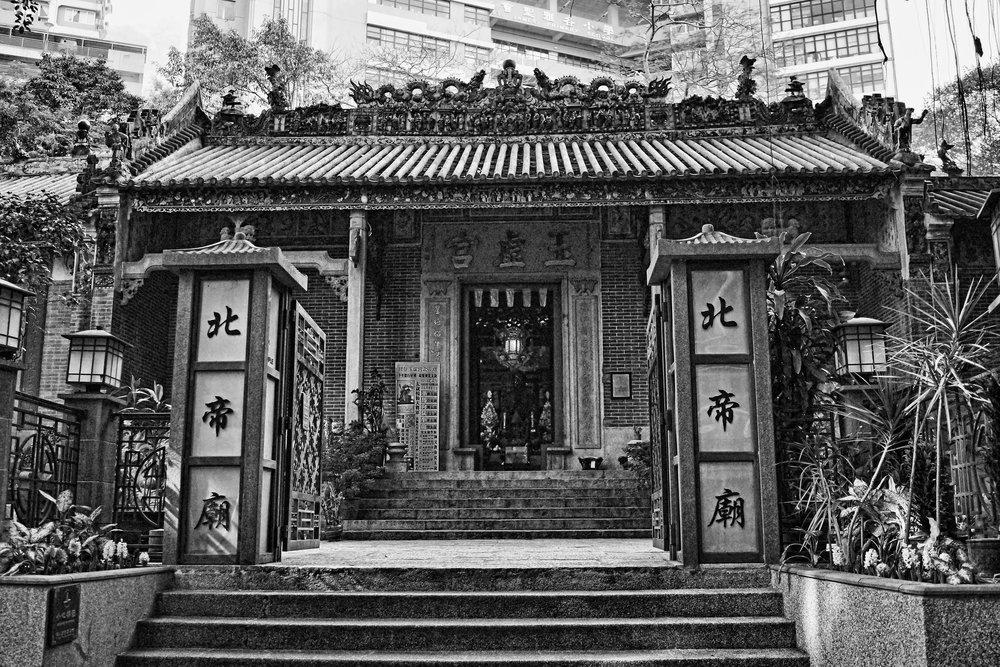 Pak Tai Temple (2).jpg