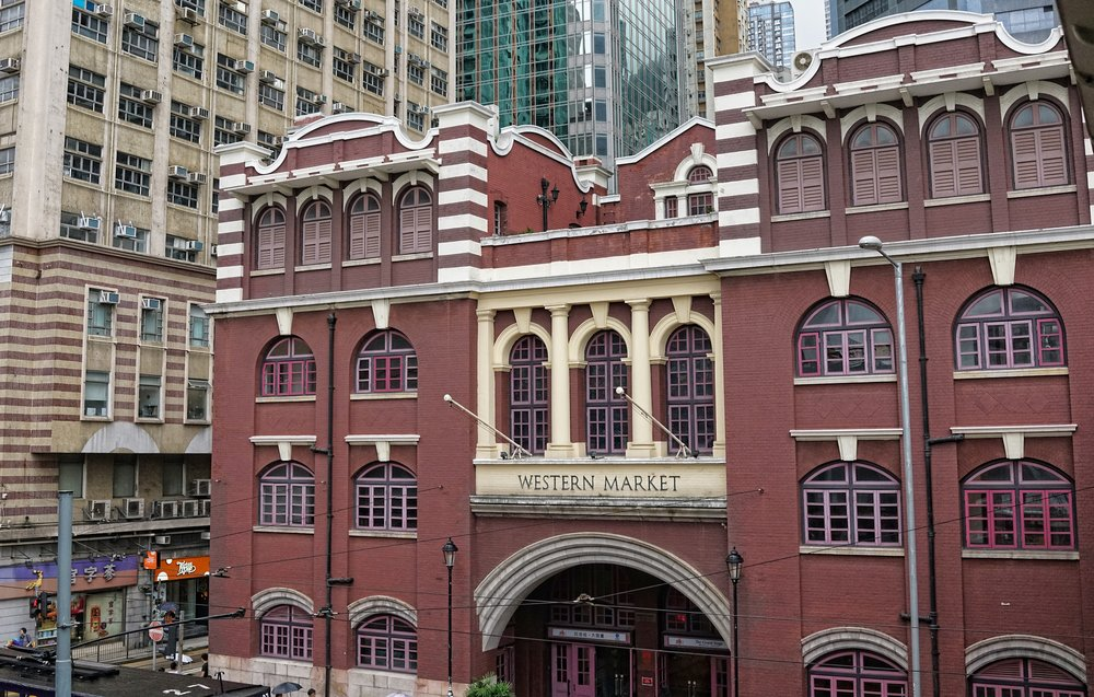 Western Market, Sheung Wan, Hong Kong (1).JPG