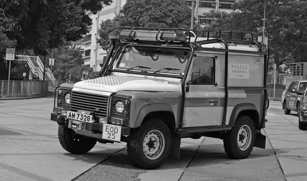 Land Rover - AM 7328 Hong Kong Bomb Squad Vehicle.jpg