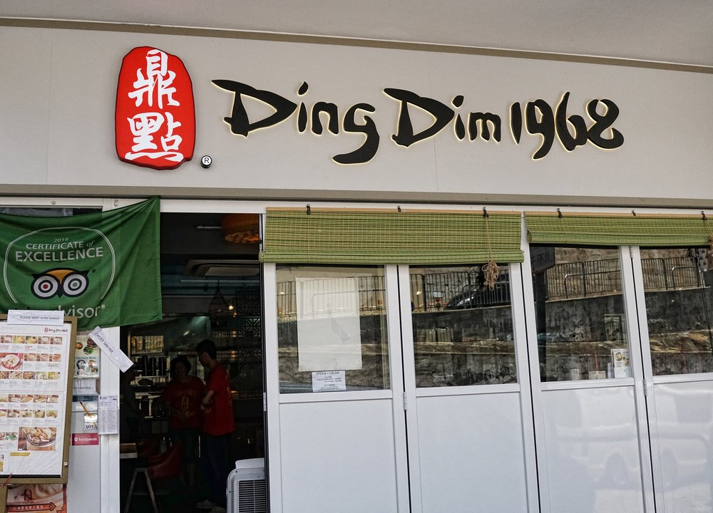 Ding Dim 1968 relocated to 59 Wyndham Street, Hong Kong.JPG