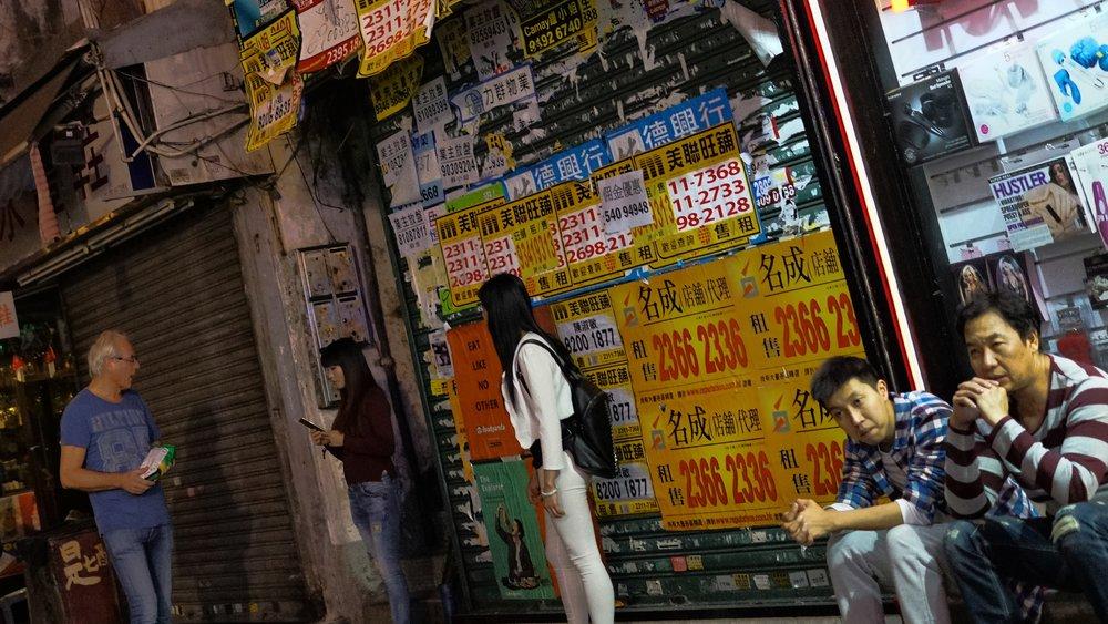 Hong Kong by Night  (6).jpg