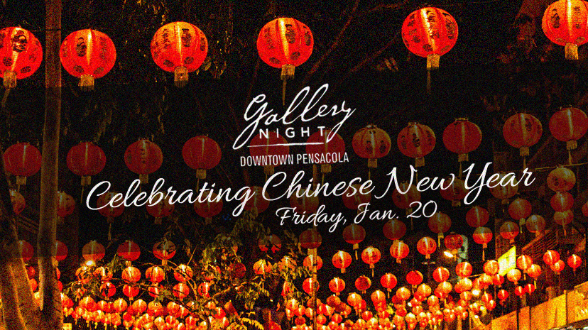 gallery night chinese new year theme