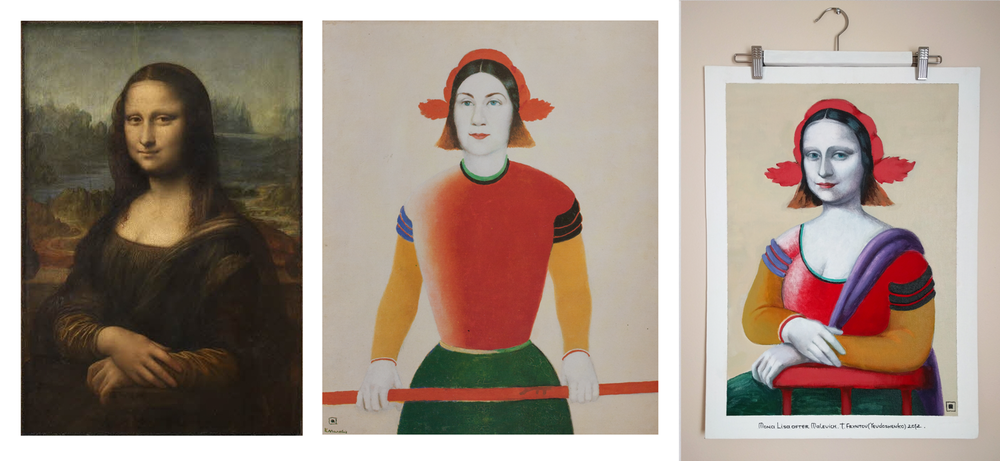 Mona Lisa à la Malevich's Girl with a Red Pole. 2012. Photo-lineup-comparison