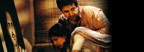 Anjali Jay (Rani) & Rehan Sheikh (Nitin), Ghostdancing, 2001