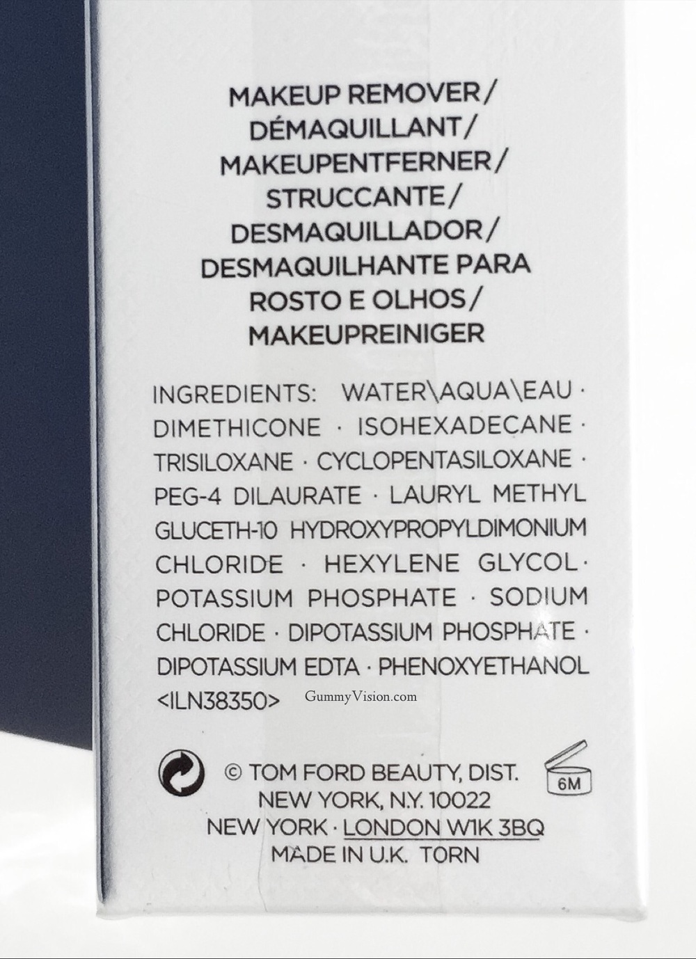 Tom Ford Makeup Remover - www.gummyvision.com