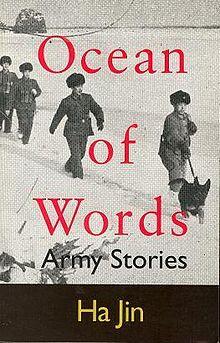 1997 – Ha Jin for  Ocean of Words