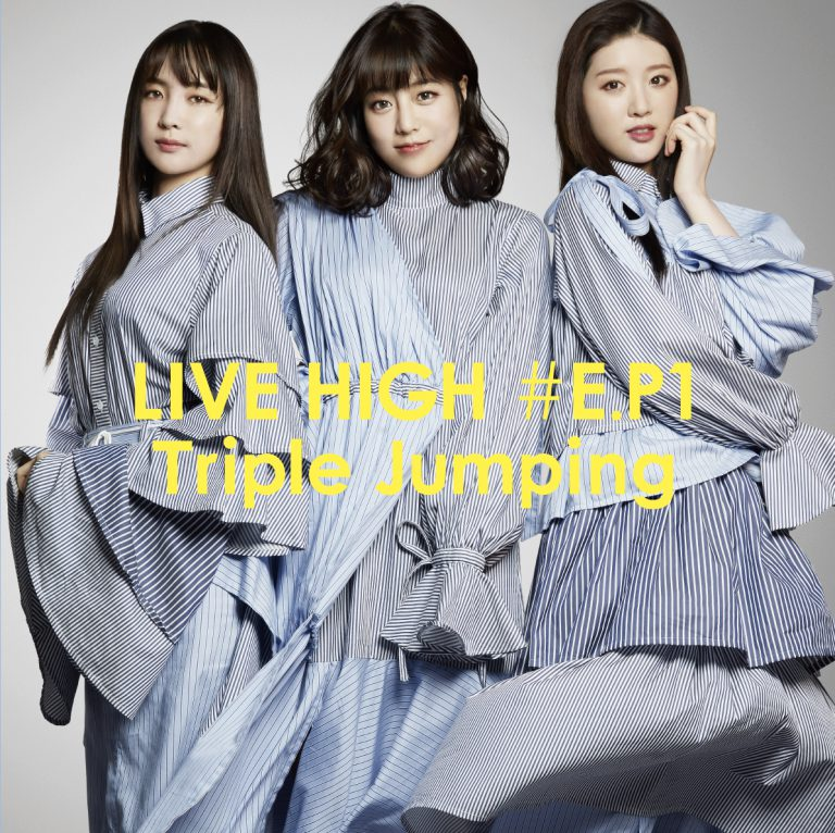 LIVE-HIGH-EP1_main-limited_rough-768x766.jpg