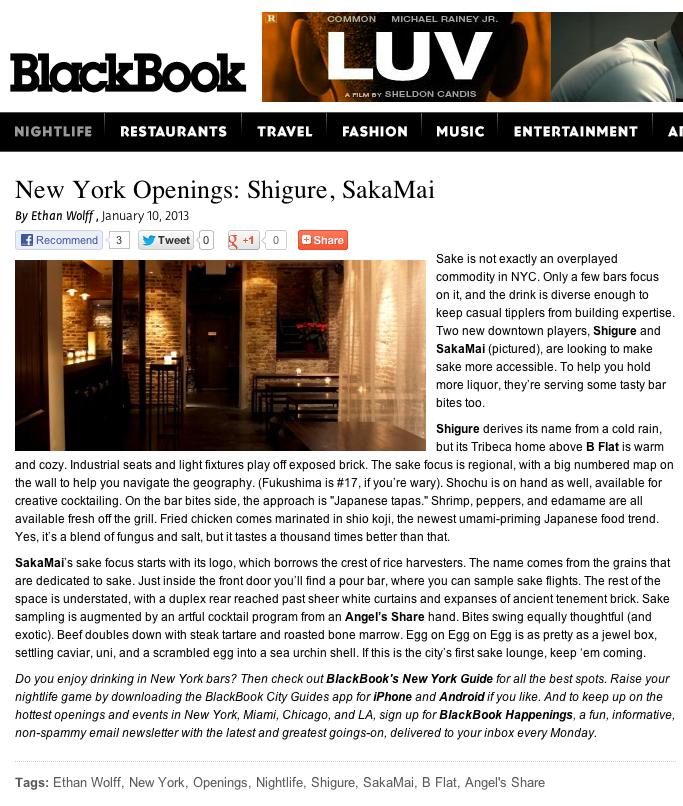 SakaMaiBlackBook.png