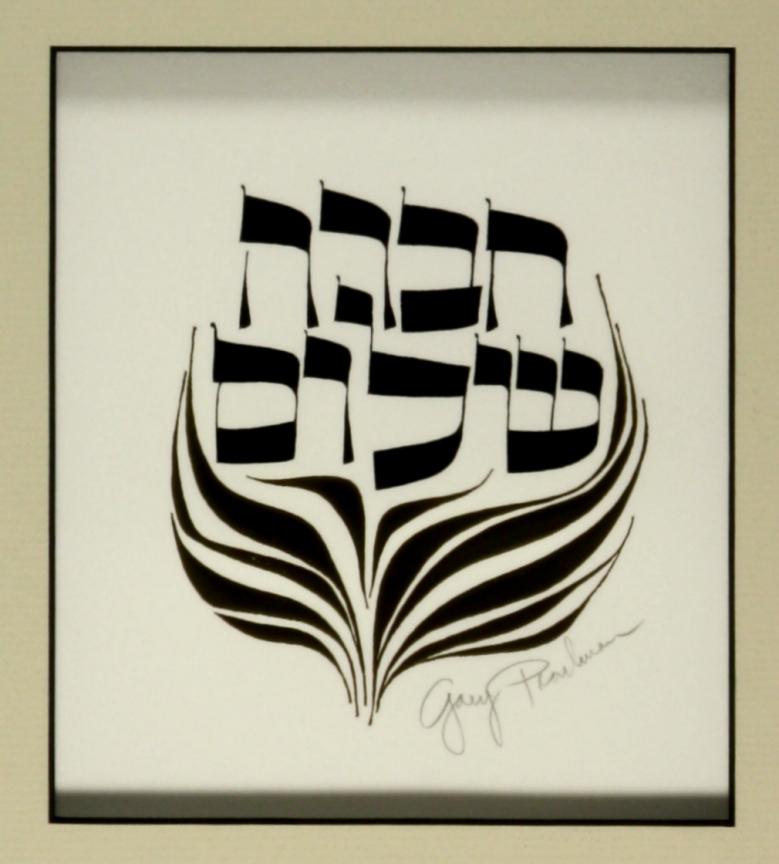 Shalom Society