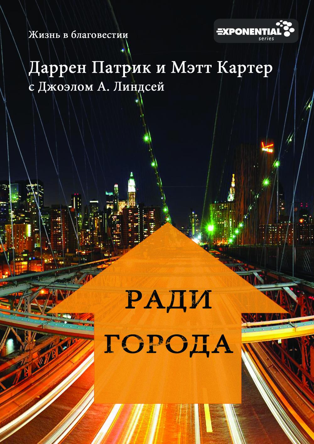 NCN - Book 3.jpg