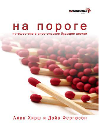 NCN - Book 2.1.jpg
