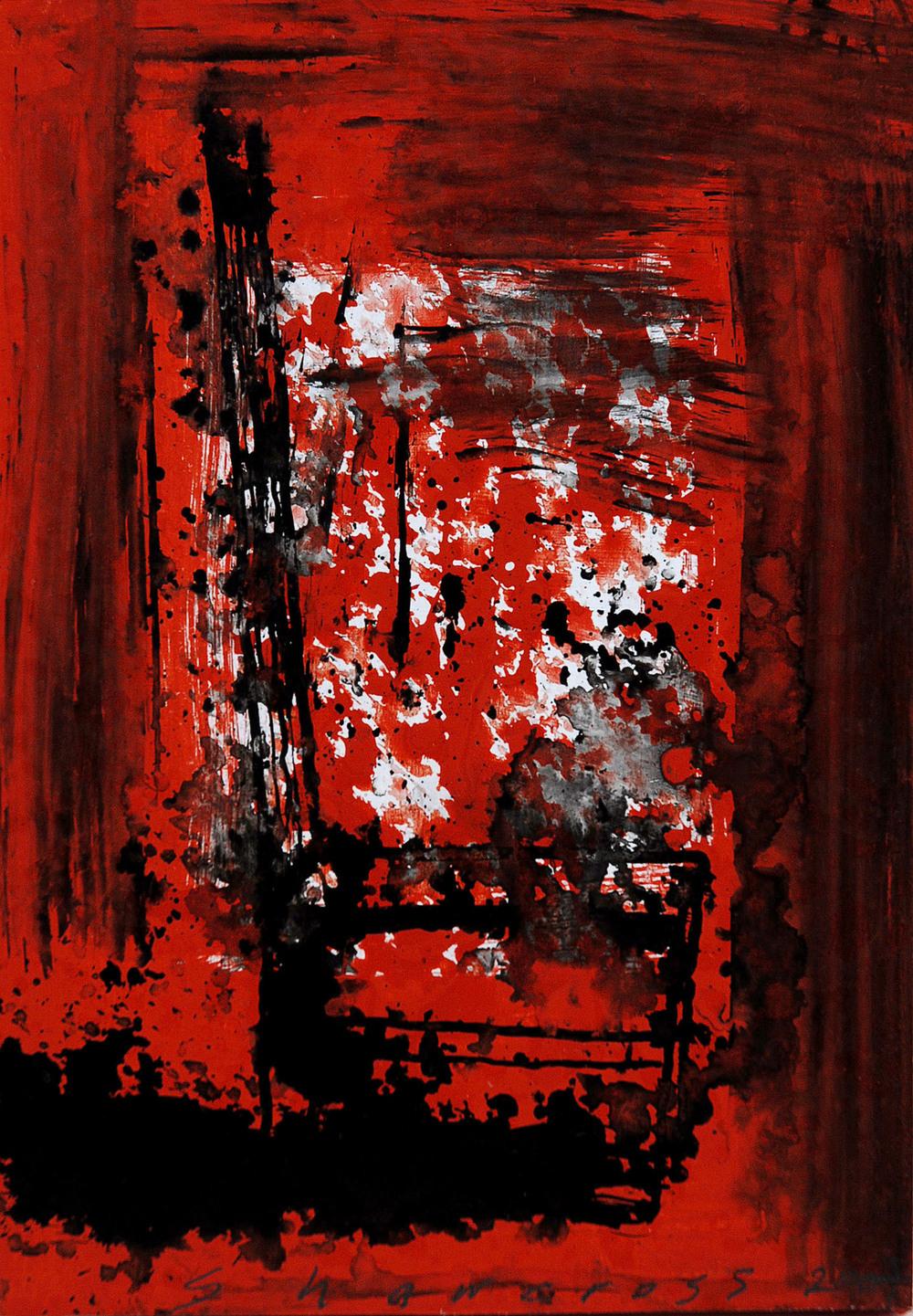 Neil Shawcross_-_#11_acrylic on board_20 x 13.5cm.jpg
