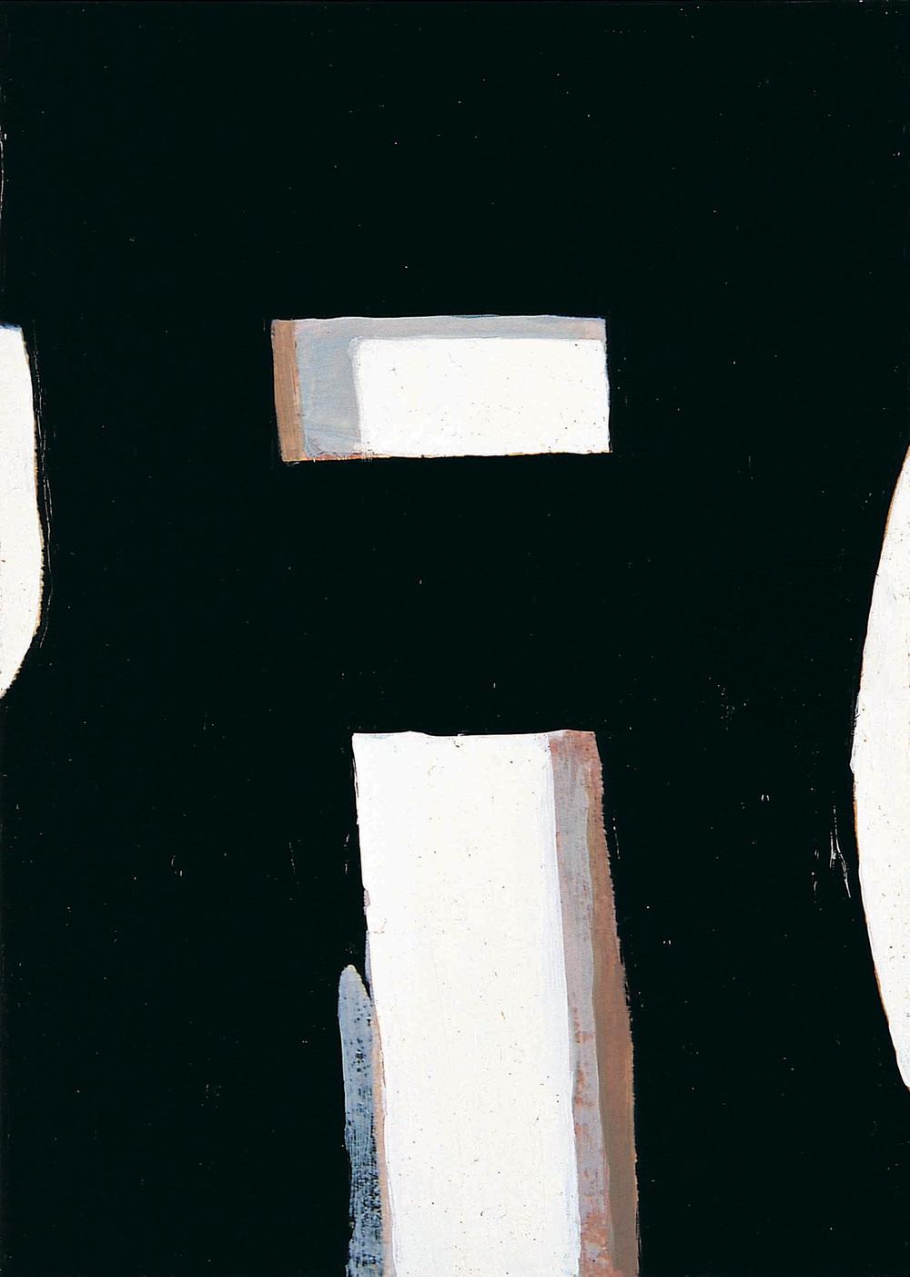 Liam Belton_-_Mondschein II_oil on paper_17.5 x 12.5cm.jpg