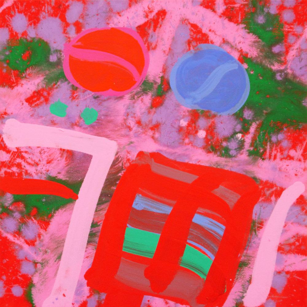 Albert-Irvin_2007_Memory.jpg