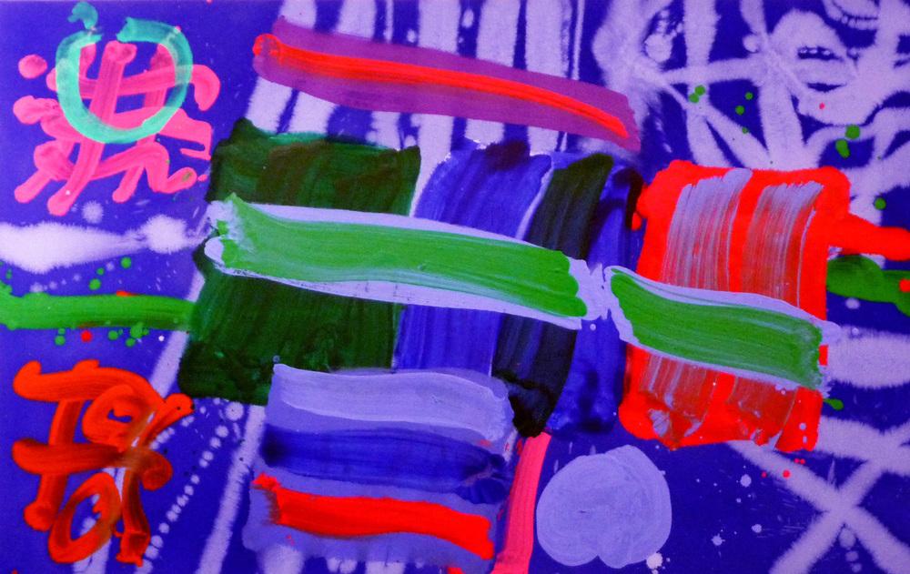 Albert-Irvin_2008_Tullymongan_76.2-x-121.9cm.jpg