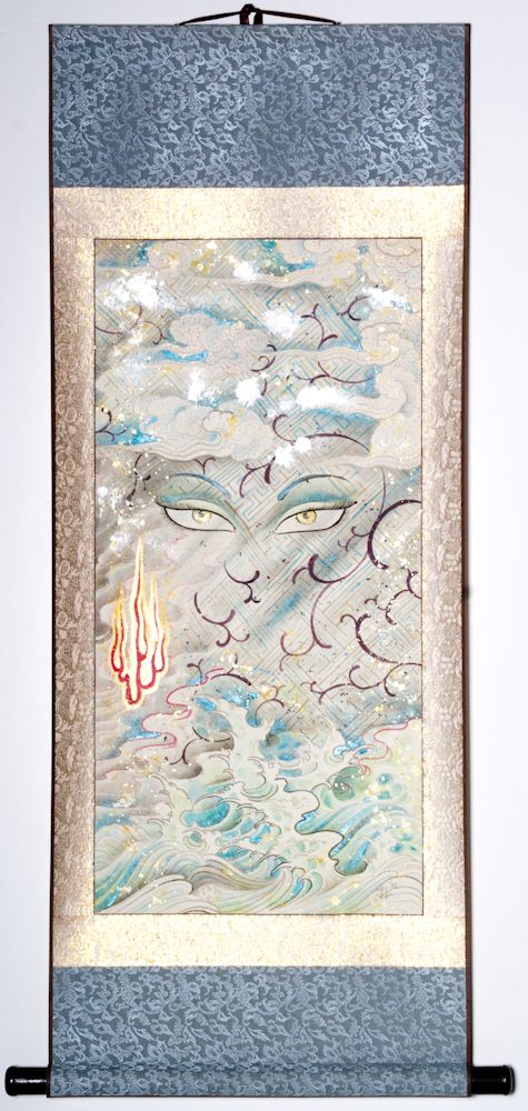 "Mysterious Weather 42""x20"" $1400.00"
