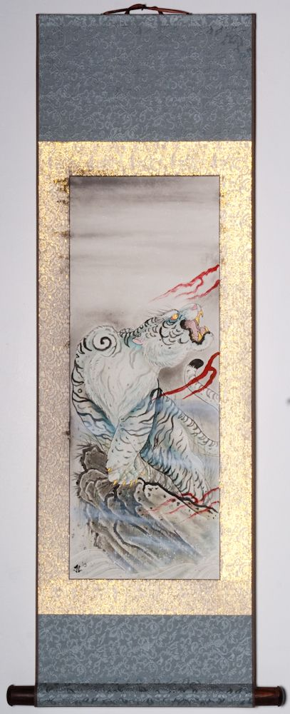 "Tiger meets Dragon 40""x16"" $1050.00"