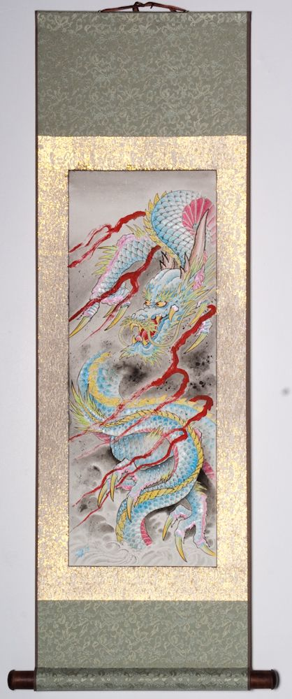 "Dragon meets Tiger 40""x16"" $1150.00"