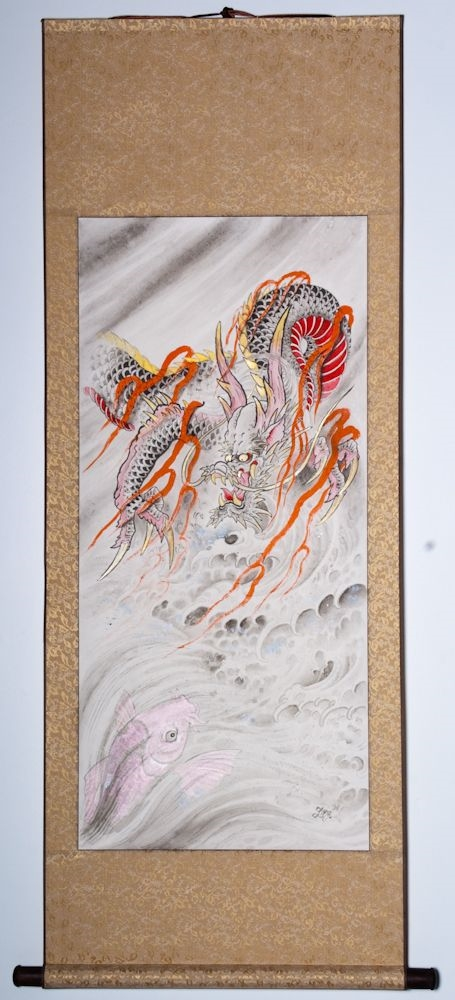 "Dragon & Koi 54""x24"" $1450.00"