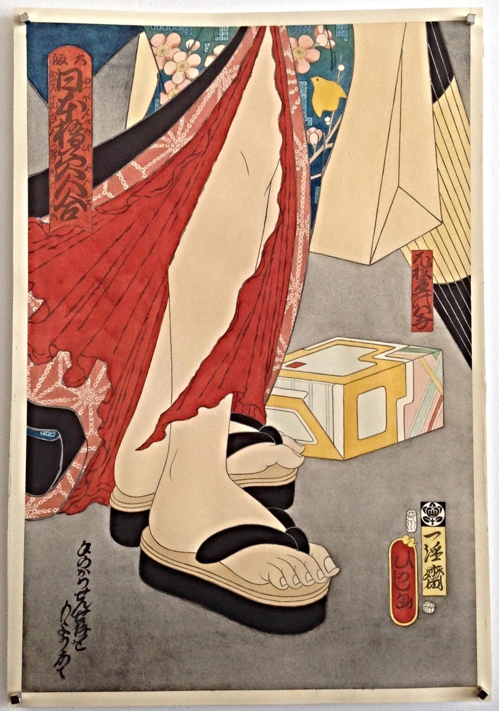 NIHONBASHI BIJINGO (NIHONBASHI GIRL) 13.25 IN. X 19.25 IN.