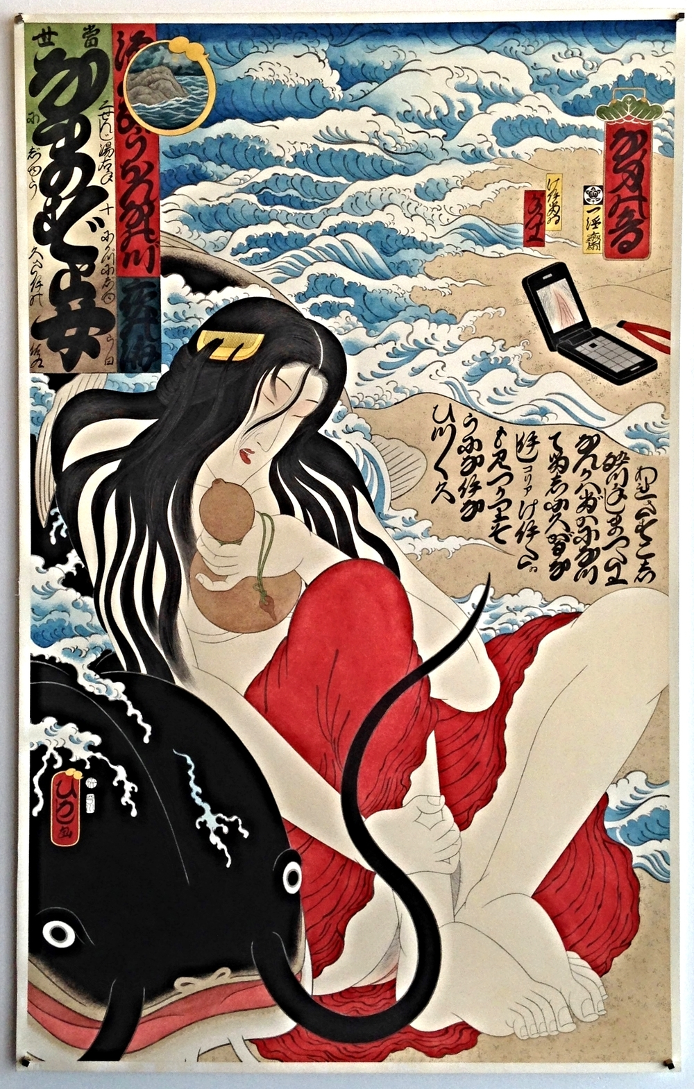 NAMI NO OTO (SURGE OF THE SEA) 24.75 IN. X 39.25 IN.
