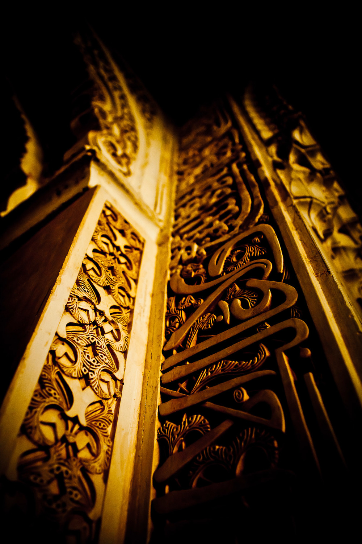 Alhambra-011.jpg