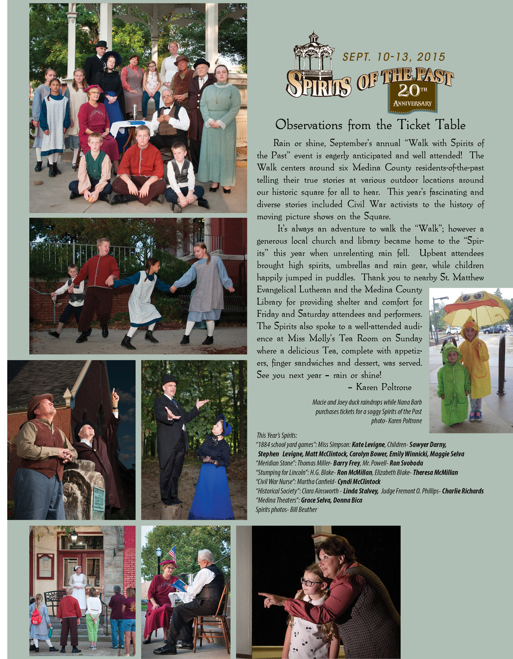 MCAC Fall 2015 Newsletter.jpg