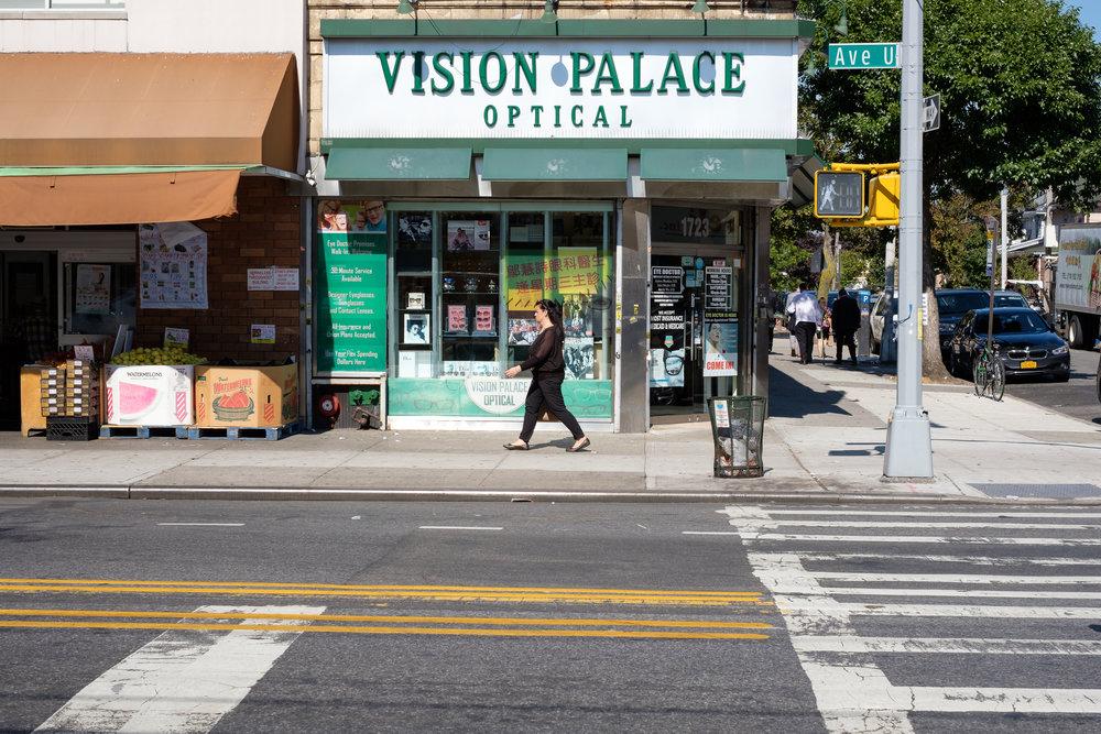 Avenue U. Sheepshead Bay, Brooklyn