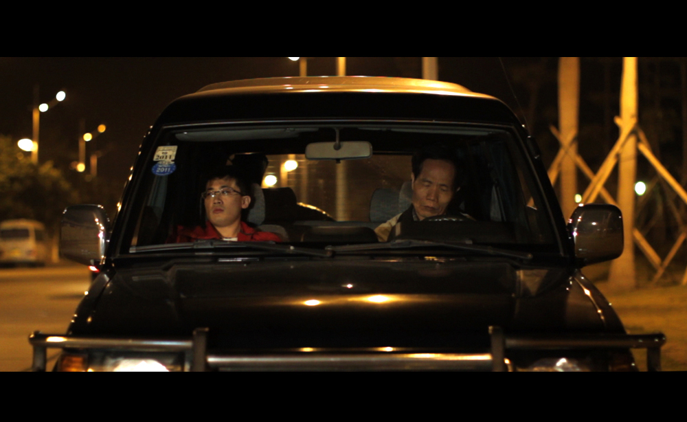 I Killed My Father 2012 | Short Fiction | 20:00 Producer/Director/Scriptwriter/Editor: Zhengfan Yang | Producer/Cinematographer: Shengze Zhu SYNOPSIS:This is a story about a fight between a father and a son. The father attempted to strictly set up everything for his son based on his own expectation, whereas the son tried to get away from his father by making films. The film is based on the true story of the director, who has been fighting with his father for almost ten years. The director decided to use a film to examine his ten years' struggle.