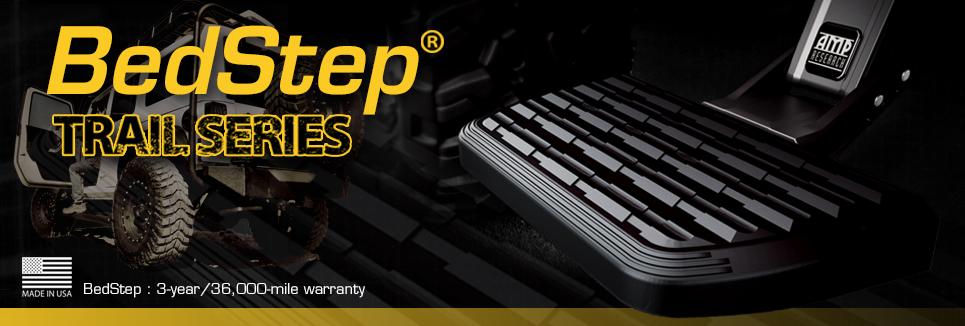 AMPsiteBedStep-Trail-Series_Slider.jpg