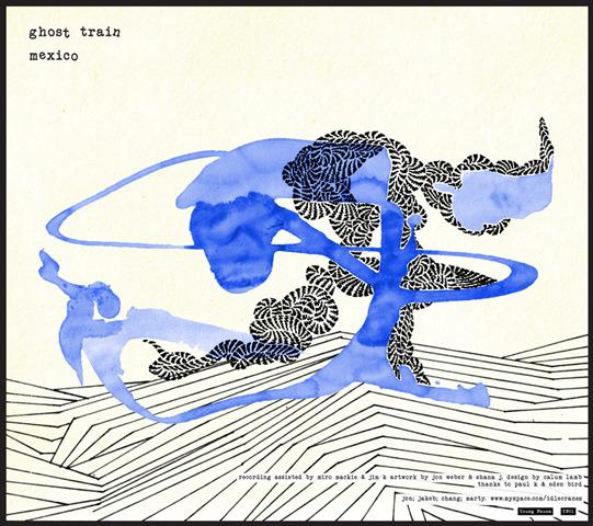 Idle Cranes, Album Art