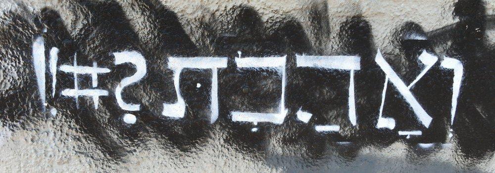 "Graffiti in Tel Aviv, 2016: ""And you shall love?#!"""