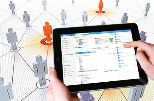 dossier médical électronique partageable