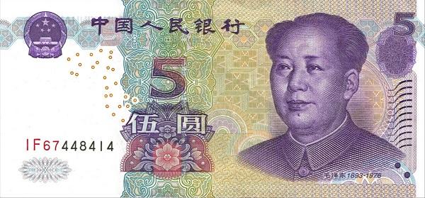 Chinese Yuan -  Jason Wesley Upton