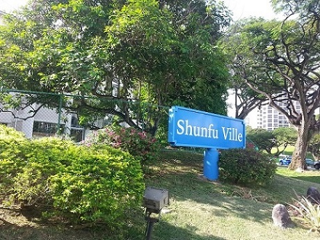 Shunfu Ville
